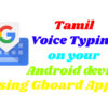 Voice Type in Tamil on all android device